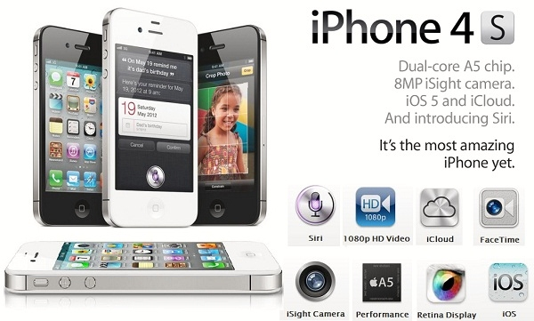 """apple iphone 4s""""iphone 4s review""""iphone 4s price""""iphone 4s features""iphone 4s 16gb""""iphone 4s sim free unlocked"""