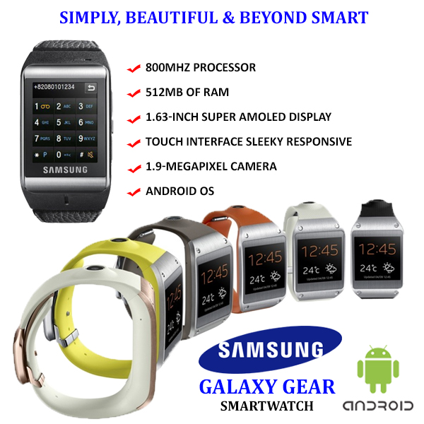 galaxy-gear-smart-watch