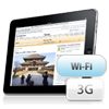apple ipad 3g 64gb specs