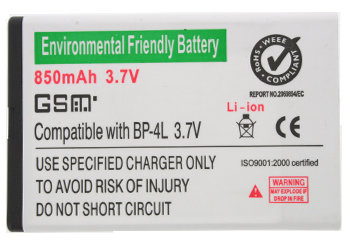 Fonerange nokia bp-4l replacement battery