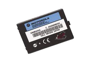 Motorola BA-265 Phone Battery