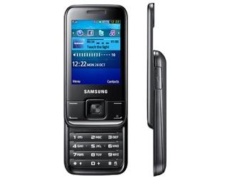 Samsung E2600 Sundance Mobile Phone