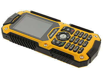 Rugged 128 Tough Sim Free Phone Prepaymania